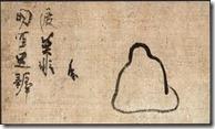 zen monk 01