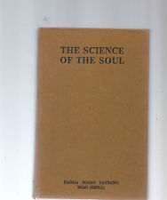 science of the soul book